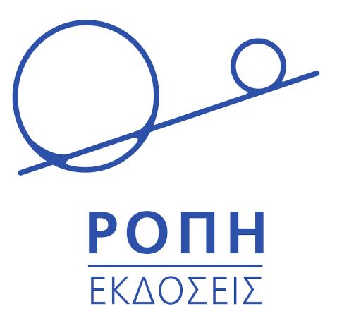 Ropi publications logo